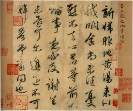 The Charm of Chinese characters: zimowy obóz w wersji on-line